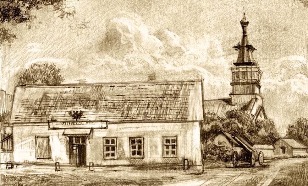 Tavern Peetri Toll